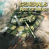 Скриншот игры Генералы. Искусство Войны
